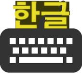 Korean typing practice icon