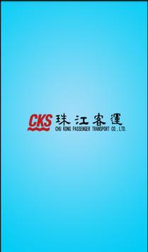 CKS Ticketing poster