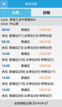 CKS Ticketing screenshot 3