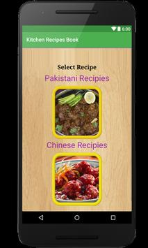 Kitchen recipe book pakistan chinese food apk download free kitchen recipe book pakistan chinese food poster forumfinder Image collections