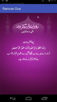 Ramdan Dua apk screenshot