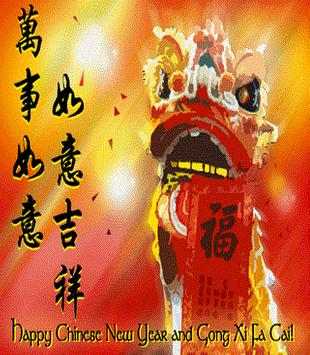 Chinese NewYear Greeting Cards poster