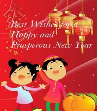 Chinese NewYear Greeting Cards apk screenshot