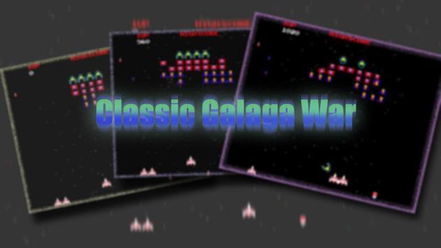 Classic Galaga War poster