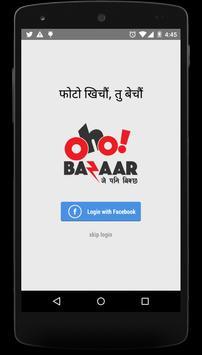 Oho Bazaar - Free Classified poster