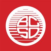 Binghamton CSDP LaunchPad icon