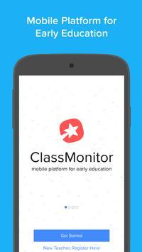 ClassMonitor 海报