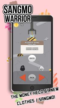 Sangmo Warrior apk screenshot