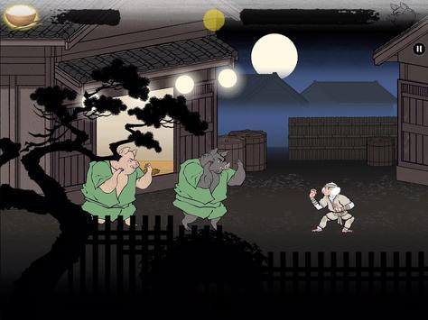 Edo Superstar screenshot 2