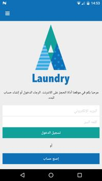 A Laundry poster