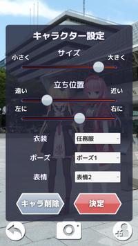 リドルウォッチ screenshot 4