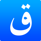Quran. 44 Languages Text Audio icon