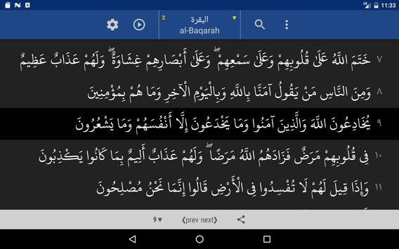 Quran. 44 Languages Text Audio apk screenshot