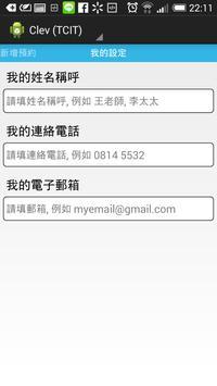 Clev (Stylist) apk screenshot