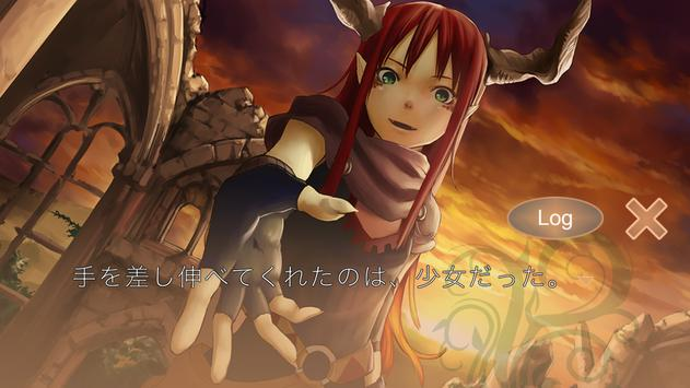 DEPATURE OF THE DRAGON apk screenshot