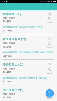 Clinic apk screenshot