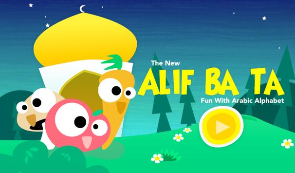 Alif Ba Ta HD apk screenshot