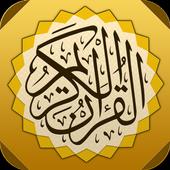 Quran Full icon