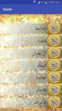 Quran Full poster
