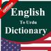 English Urdu Offline Dictionary-Translator
