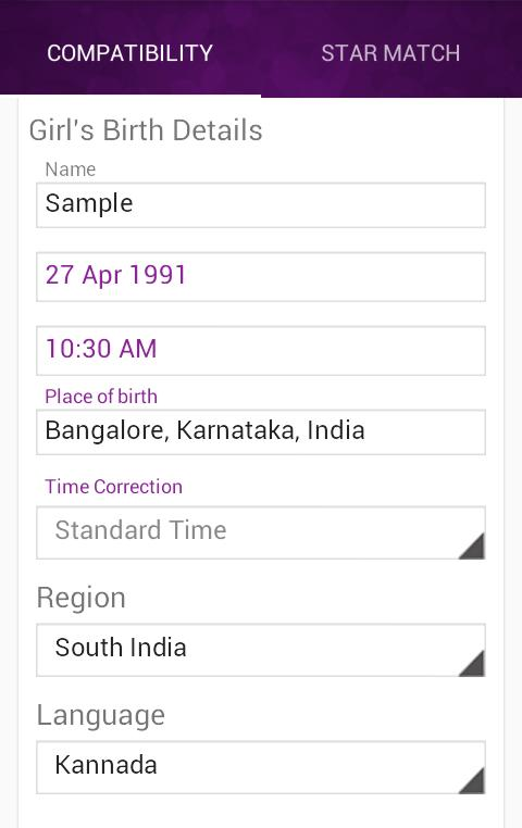 Marriage Matching in Kannada for Android - APK Download