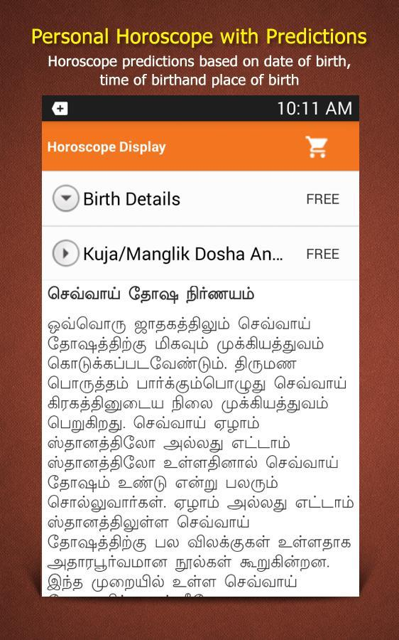 Astrology in Tamil for Android - APK Download