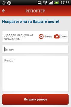 A1on apk screenshot