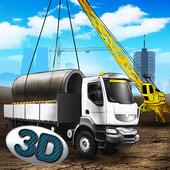 City Builder Simulator 2017 icon