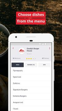 Click Delivery Greece apk screenshot