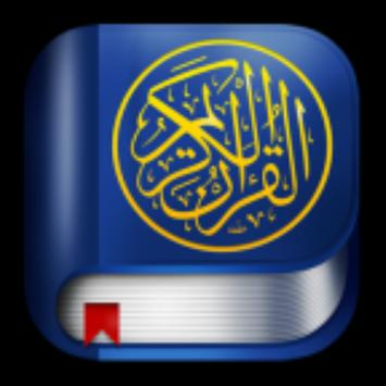 Quran- English and Arabic 1 1 (Android) - Download APK