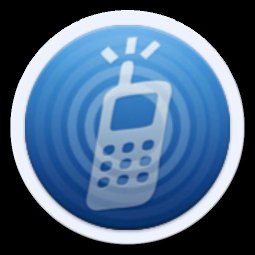 Mobile Caller Location Checker
