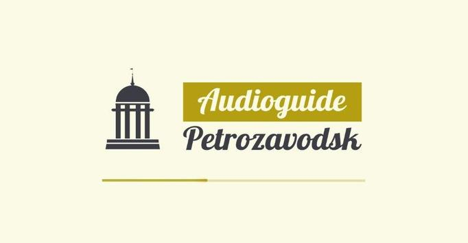 Audioguide.Petrozavodsk poster