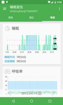 紫光小Z apk screenshot