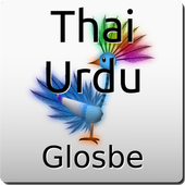 Thai-Urdu Dictionary icon