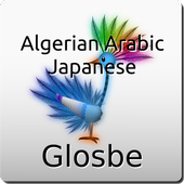 Algerian Arabic-Japanese icon