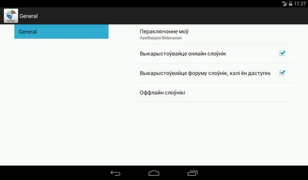 Azerbaijani-Belarusian screenshot 14