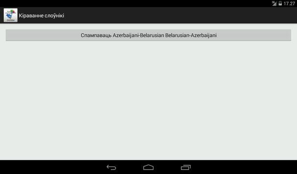 Azerbaijani-Belarusian screenshot 15