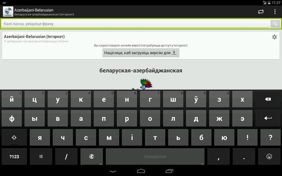 Azerbaijani-Belarusian screenshot 6
