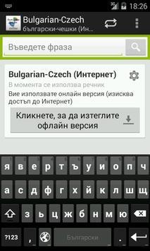 Bulgarian-Czech Dictionary poster