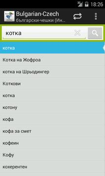 Bulgarian-Czech Dictionary apk screenshot