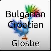Bulgarian-Croatian Dictionary icon