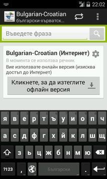 Bulgarian-Croatian Dictionary poster