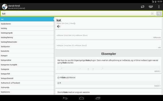 Danish-Hindi Dictionary apk screenshot
