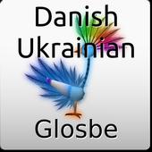 Danish-Ukrainian Dictionary icon
