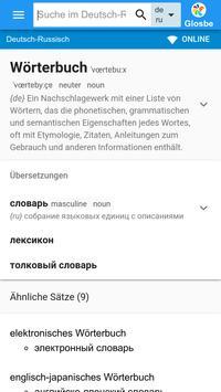 Russisch-Deutsch Wörterbuch poster