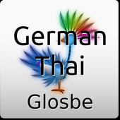 German-Thai Dictionary icon