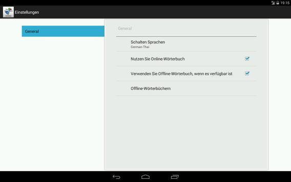 German-Thai Dictionary apk screenshot