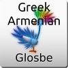 Greek-Armenian Dictionary icon