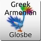 Greek-Armenian Dictionary icon