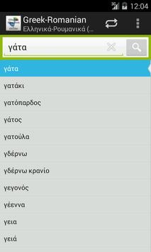 Greek-Romanian Dictionary apk screenshot